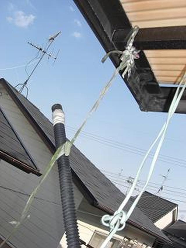 リフォーム松原市 バルコニーテラス屋根雨樋修理