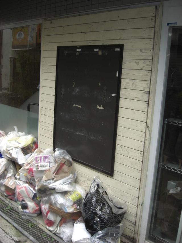 リフォーム大阪市旭区 店舗外壁修理・外壁修繕・外壁リフォーム